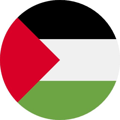 Q2 Territorios Palestinos