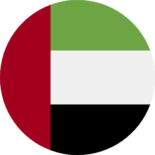 Q2 Emiratos ÿrabes Unidos